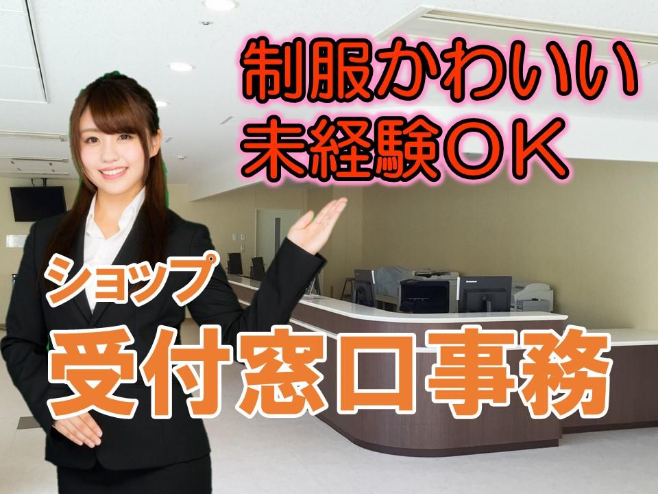 https://mobile-kyugin.com/wp-content/uploads/2017/04/iwai02.jpg