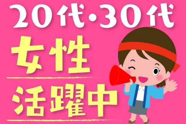 学生に人気の週末auショップサポートスタッフ【北島】 イメージ