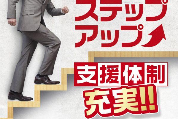 【正社員】ガソリンスタンド整備士募集【春日井】 イメージ