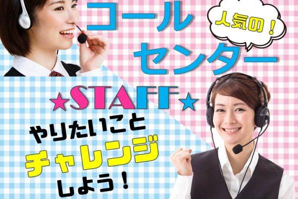年間休日123日以上!ロードサービススタッフ募集【博多】 イメージ