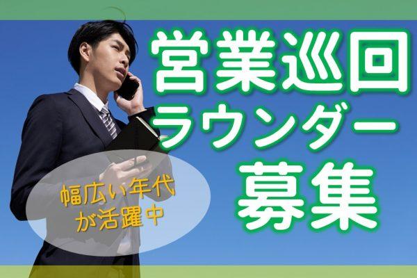 週3勤務から相談OK話題のスマホ決済サービスのご案内スタッフ【米子】 イメージ