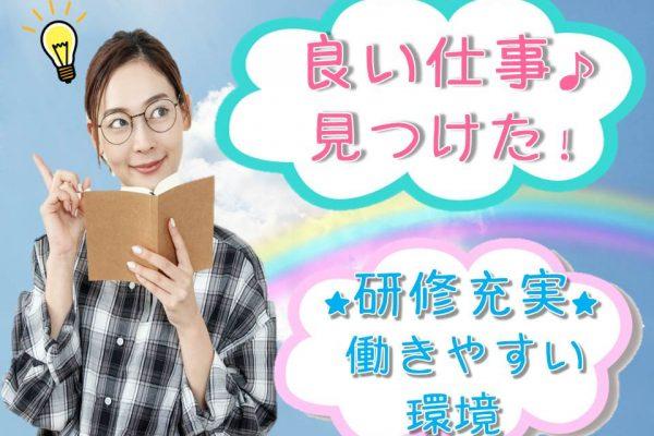 安定した収入が得られる人気のauショップアドバイザー【本庄町】 イメージ