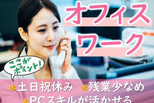 フルタイムで働けるスマホライフサポート電話受付スタッフ【北7条西】 イメージ