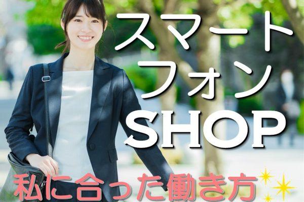 渋谷で手話のできる方募集中時給1800円ソフトバンクスタッフ イメージ