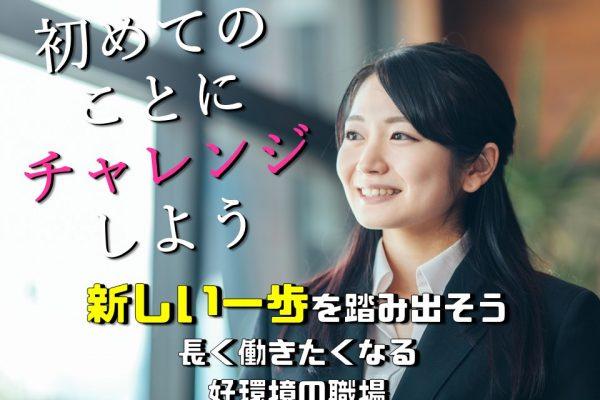 下松市でバイト探すなら学生歓迎テレビ販売スタッフ募集 イメージ
